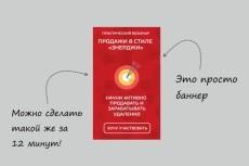 "Видеокурс ""Magic Video Presenter"" 30+ видео, динамические презентации 3 - kwork.ru"