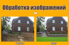 Более 1400+ профессиональных элементов для Photoshop и Lightroom 20 - kwork.ru