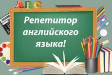 Корректировка и редактирование текстов 14 - kwork.ru