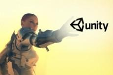 Разработаю игру на unity 18 - kwork.ru