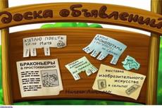 Объявление на строительных ресурсах ТИЦ 9 - kwork.ru