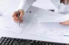 Поиск и обработка информации 5 - kwork.ru
