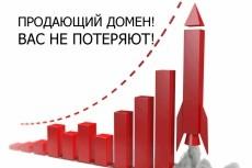 Обновлю сайт на Joomla для работы по SSL 7 - kwork.ru