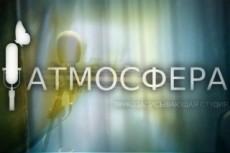 Создание музыки и песен 8 - kwork.ru