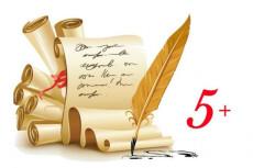 2 ежедневных комментария в течение 30 дней для Вашего сайта 3 - kwork.ru