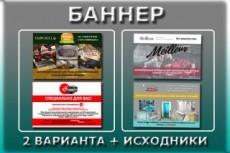 Качественная email рассылка 27 - kwork.ru