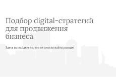 Сделаю подбор Семантического Ядра(СЯ) с прогнозом вывода в ТОП 10 5 - kwork.ru