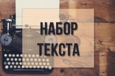 Дизайн листовок, брошюр, буклетов 21 - kwork.ru