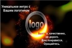Озвучу текст, аудиокнигу, аудиоролик 9 - kwork.ru