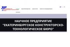 Выполню технический перевод с английского на русский 23 - kwork.ru