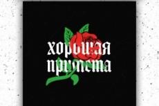 Обложка сообщества VK 20 - kwork.ru