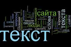 Добавлю 5000 подписчиков в Instagram 14 - kwork.ru
