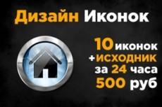 Обработаю ваше изображение 14 - kwork.ru