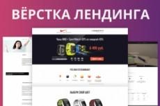 Исправлю ошибки html 4 - kwork.ru