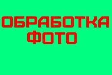 Cоздам favicon.ico (фавикон) для сайта 3 - kwork.ru