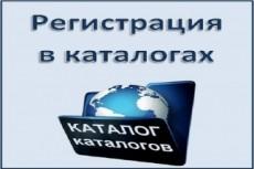 Создам для Вас интернет-магазин для заработка на Алиэкспресс 9 - kwork.ru