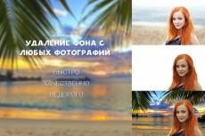 сделаю дизайн сайта 22 - kwork.ru
