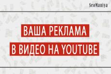 Проверю вашу e-mail базу на валидность 34 - kwork.ru