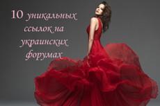 2 спорт сайта, вечные ссылки 29 - kwork.ru