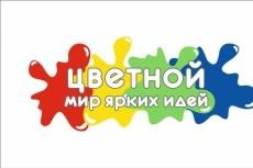 Аудио, видео в текст 25 - kwork.ru
