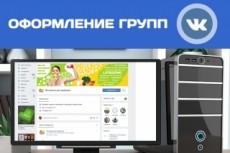 Дизайн макет листовки или флаера 26 - kwork.ru