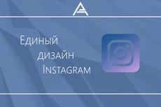 Разработка дизайна пакета 36 - kwork.ru