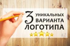 Дизайн афиши, плаката, постера, press-wall - прессволл 29 - kwork.ru