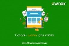 Установлю CMS Magento на хостинг 14 - kwork.ru
