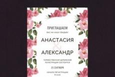 Вышлю более 180 PDF шаблонов премиум визиток 42 - kwork.ru