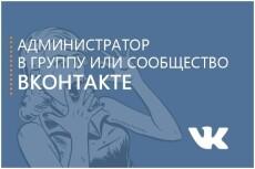 Сделаю массовую рассылку по емейл адресам по вашей базе 24 - kwork.ru