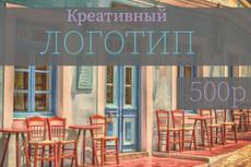 Создание логотипа 24 - kwork.ru
