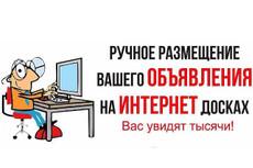 Регистрация в 50 каталогов сайтов 50 - kwork.ru