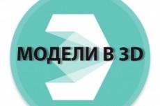 Объекты в magicavoxel 28 - kwork.ru