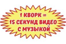 Красивый рекламный ролик 43 - kwork.ru
