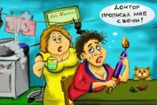 Нарисую карикатуру в jpeg, как принт на футболку 7 - kwork.ru
