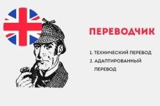 Роскошный продающий текст 3 - kwork.ru