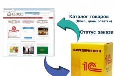 Правки WordPress 3 - kwork.ru
