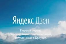 Создам 10 аккаунтов гугл 24 - kwork.ru