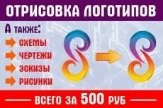 Автографы знаменитостей в векторе - факсимиле 17 - kwork.ru