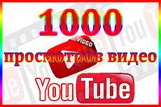500 лайков на видео в Youtube 8 - kwork.ru