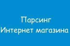 Напишу/Поправлю скрипт на JavaScript 3 - kwork.ru