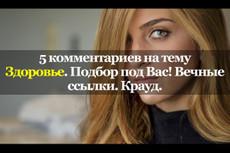 Ссылки 28 - kwork.ru