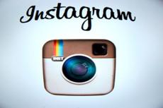 Прокомментирую со 100 аккаунтов в instagram 16 - kwork.ru