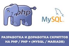 Разработка плагина или модуля для CMS Joomla 6 - kwork.ru