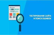 Профессиональная реклама по email 3 - kwork.ru