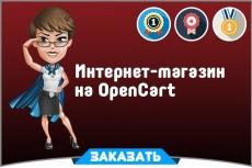 Сделаю новое оформление Вконтакте для группы + бесплатная установка 5 - kwork.ru