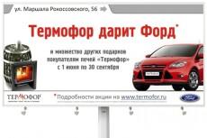 Дизайн меню, салфетку-меню и каталог 16 - kwork.ru