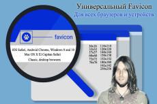 Защищу Ваш Wordpress сайт от взлома 23 - kwork.ru