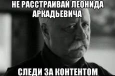 человеческий текст для главной страницы 3 - kwork.ru