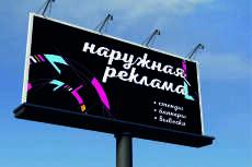 Создам развороты для печати фотокниги 20 - kwork.ru
